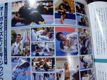 Japanese Magazine Image Page