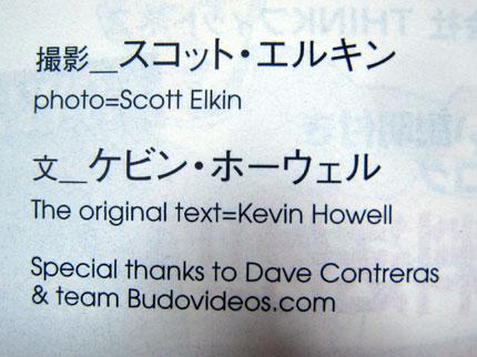 Japanese Magazine Credits